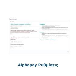 AlphaPay